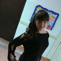 Дашенька, 21 год, Ордынское