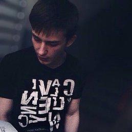 сергей, 25 лет, Солнечногорск