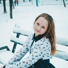 Вика, 17 лет, Кировское