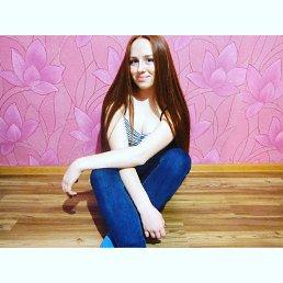 Анна, 20 лет, Ровеньки
