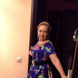 Наташа, , Московский