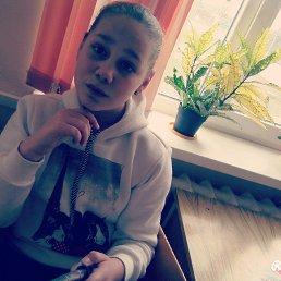 Ксюхенция^^, 21 год, Каневская