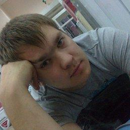 Дмитрий, 30 лет, Трубчевск