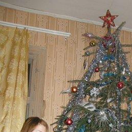 Людмила, 26 лет, Великий Новгород