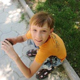 Ян, Новороссийск, 19 лет