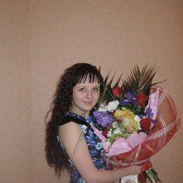 Мария, 29 лет, Бузулук