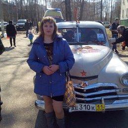 Елизавета, Сосногорск, 47 лет