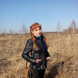 Иринка, 28 лет, Ярцево