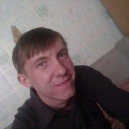 Александр, 26 лет, Арти