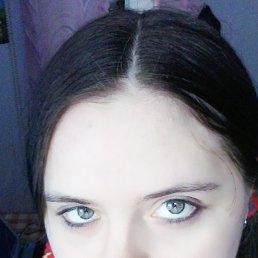 Наталья, 28 лет, Славгород