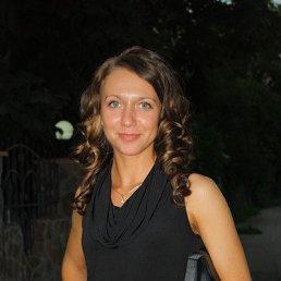 Наталя, 31 год, Калуш