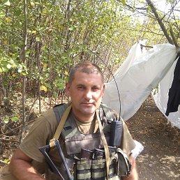Иван, 39 лет, Берислав