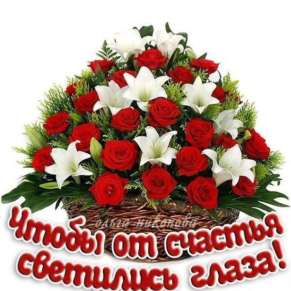 Картинки, красивые букеты цветов с надписями картинки