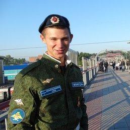 Андрей, 26 лет, Осинники