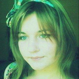 Анжелика, 18 лет, Орехов