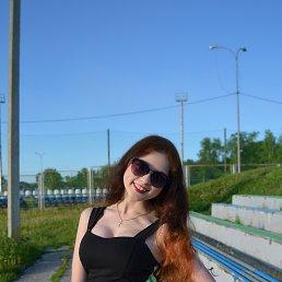 Валерия, 20 лет, Чамзинка