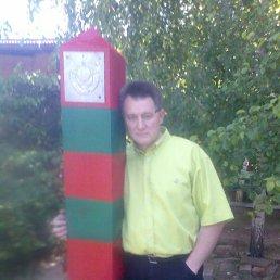 александр, 59 лет, Кролевец