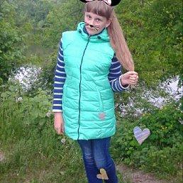 Маша, 20 лет, Курчатов