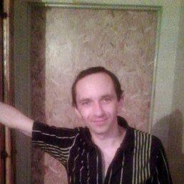 Алексей, 37 лет, Белинский