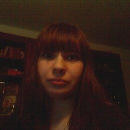 Ekaterina, 28 лет, Махачкала