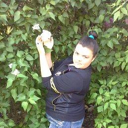 Катя, 23 года, Новотроицкое