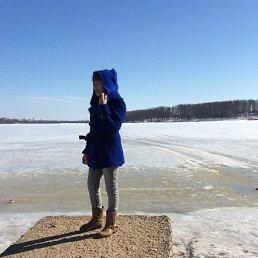 Кристина, 17 лет, Бологое