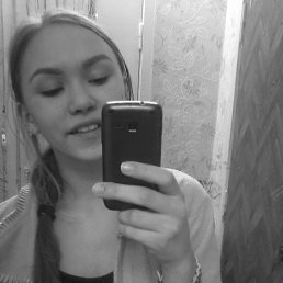 Ольга, 20 лет, Ивангород