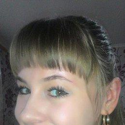 Олеся, , Крымск