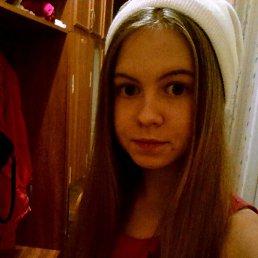 Евгения, 18 лет, Глазов
