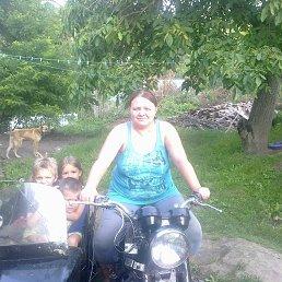 Аня, 33 года, Украинка