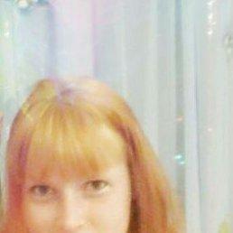 Екатерина, 29 лет, Арсеньев