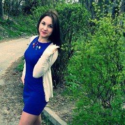 Лилия, 29 лет, Марганец