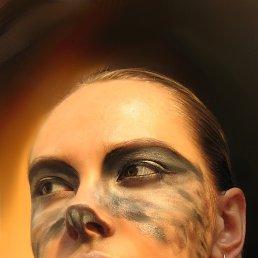 Анюта, 28 лет, Новый Ургал