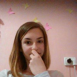 Яна, 20 лет, Староконстантинов