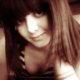Кристина, 26 лет, Алзамай