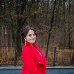 Юлія, 27 лет, Винница