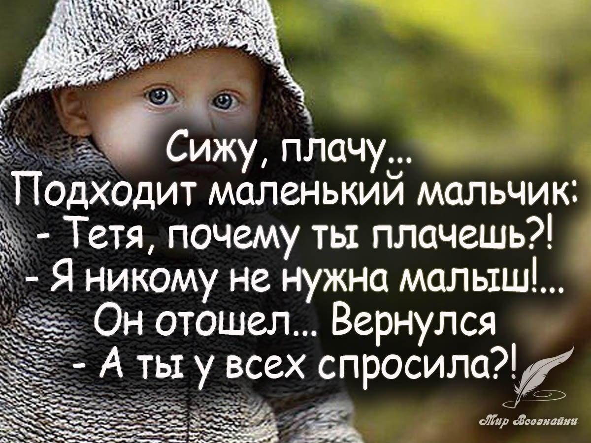 картинки о детях с цитатами российских садах