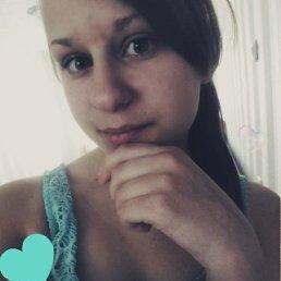 Лена, 17 лет, Новотроицк