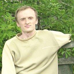 Максим, 30 лет, Гуляйполе
