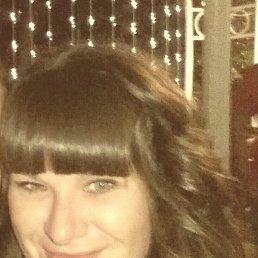 Марина, 36 лет, Геническ