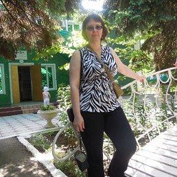 oльга, 46 лет, Владикавказ