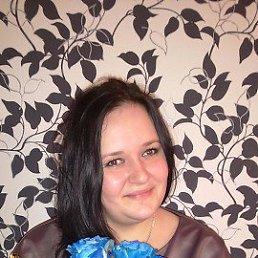 Александра, 30 лет, Фурманов