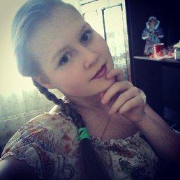линочка, 17 лет, Дмитров