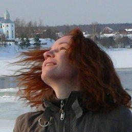 Альбина, 29 лет, Донецк