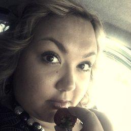 Карина, 28 лет, Озерск