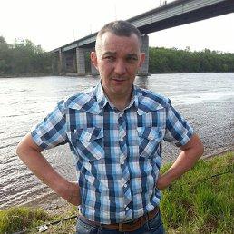 Вячеслав, 45 лет, Волхов