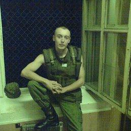 Александр, 29 лет, Троицк