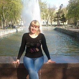 Лариса, 47 лет, Никополь