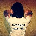 Фото Алена, Кемерово, 25 лет - добавлено 7 июня 2016