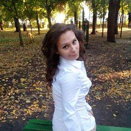 Таня, 24 года, Кузнецк